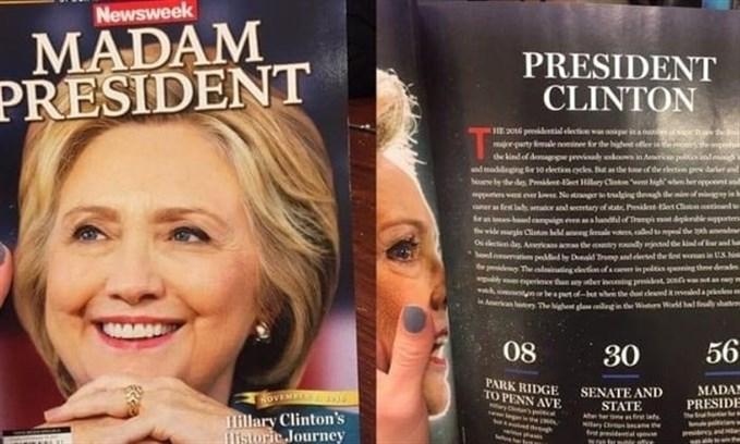 Завод Клинтона