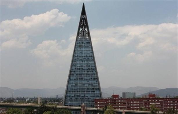 "Insignia Tower <br /> Мехико, Мексика"" width=""950″><br />Источник фото: <a href="