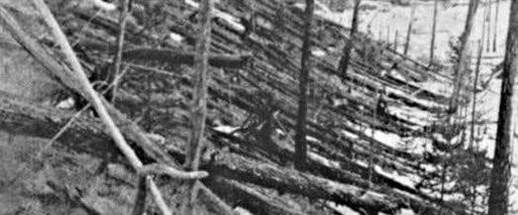 """Тунгусское событие <br /> 1908″ width=""""950″><br />Источник фото: <a href="""