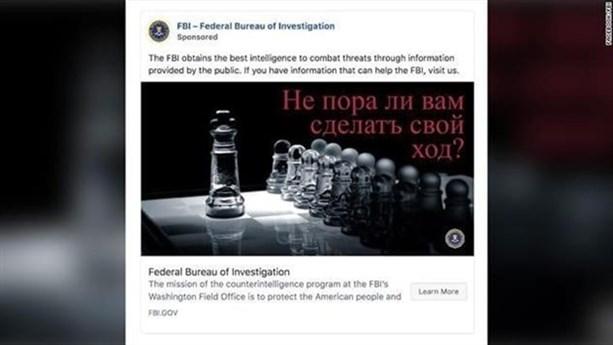 ФБР вербует шпионов на Facebook