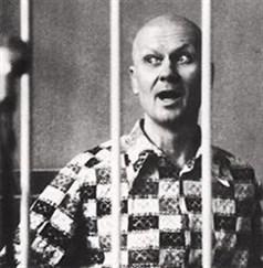 Чикатило Андрей Сергеевич, 1936 г. р.