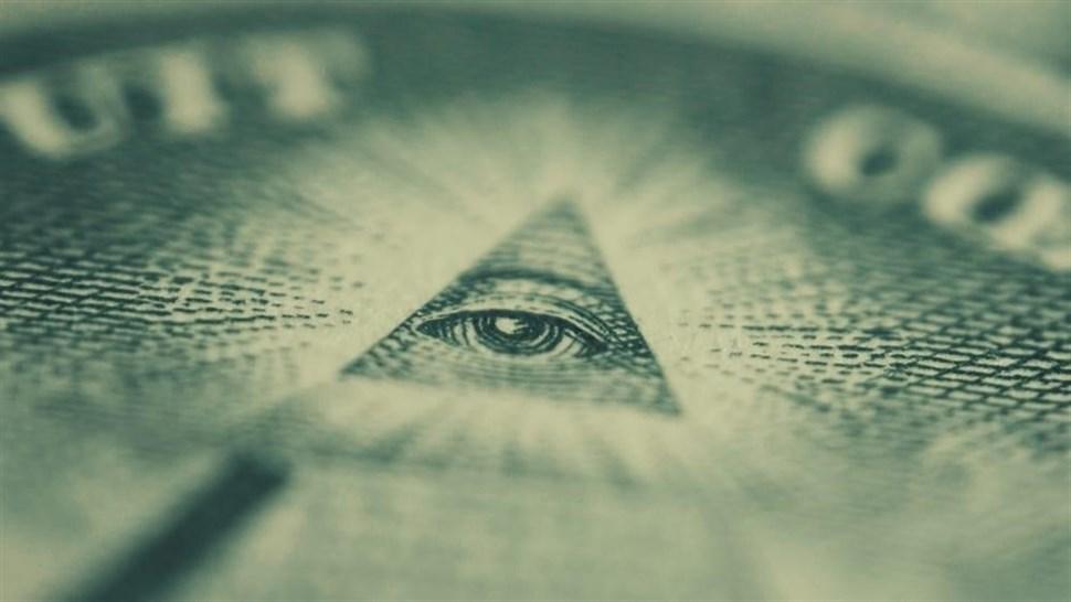 Намеки на деятельность иллюминатов