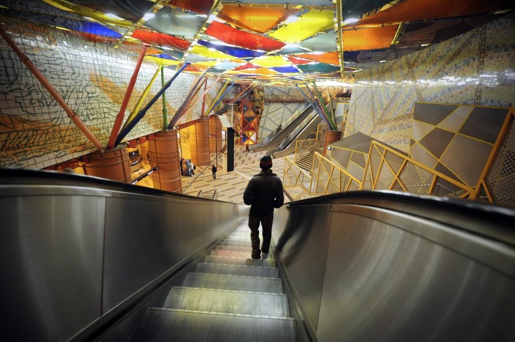 фото станции метро в Португалии