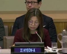 1-Ji-Hyeon-A