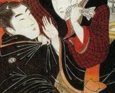 Samurai-Homosexuality